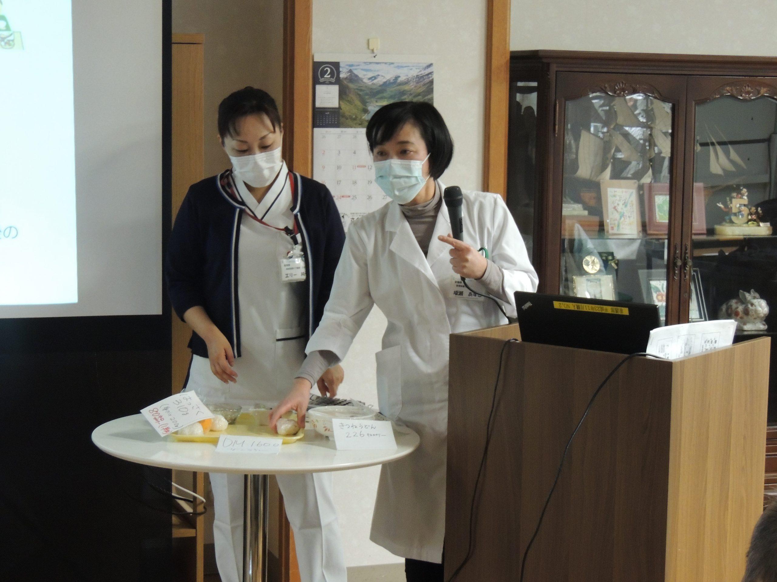 糖尿病教室を開催しました。