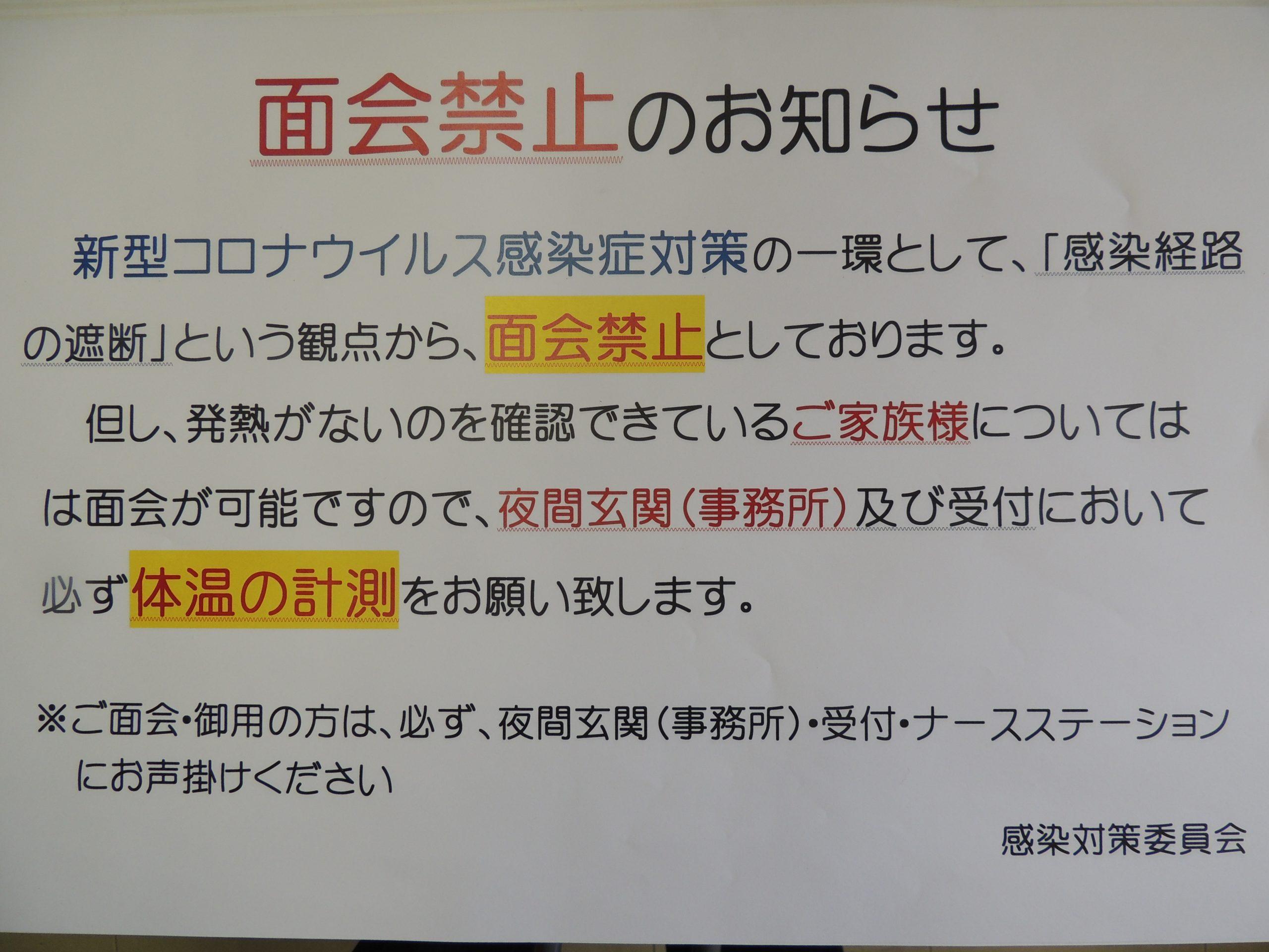の 感染 県 者 コロナ 数 長崎